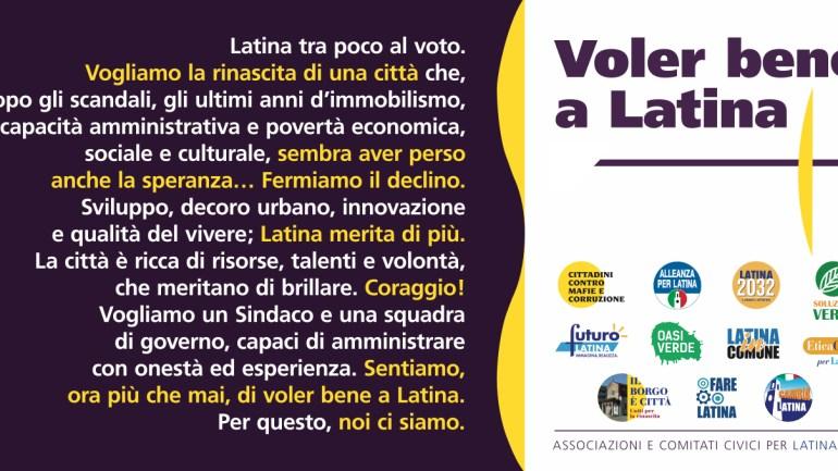 Voler bene a Latina: associazioni, movimenti e comitati per il rilancio e la crescita del capoluogo pontino