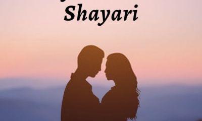 pyar-bhari-shayari