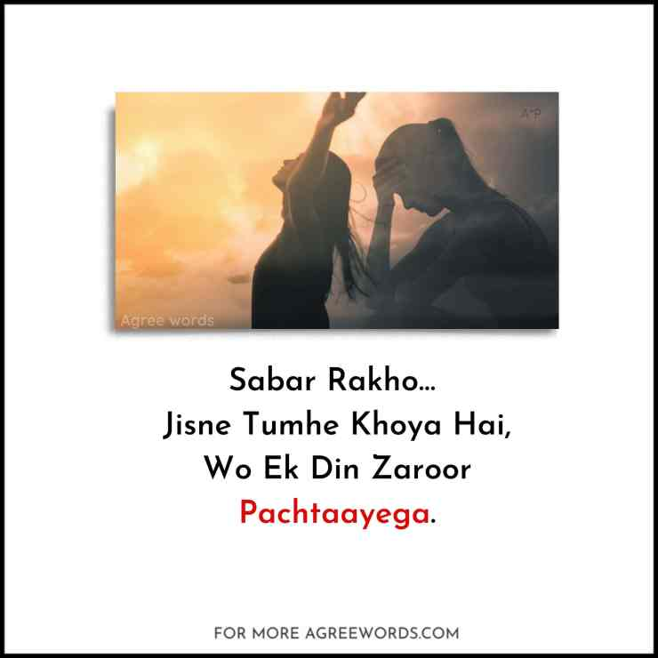 deep-heartbreak-shayari