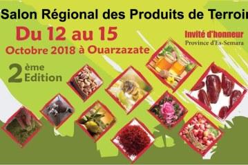 Salon Régional des produits de Terroir de Ouarzazate