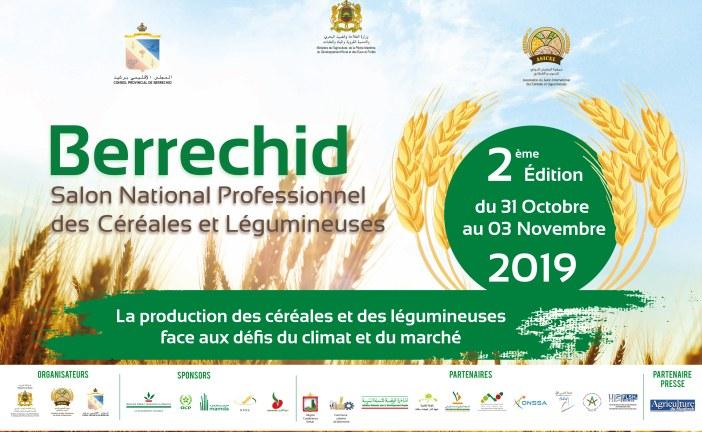 Salon des Céréales et Légumineuses de Berrechid: 2e édition