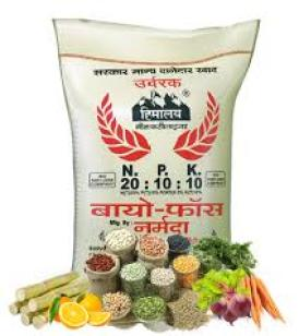 NPK vs DAP: which is the best fertilizer 1