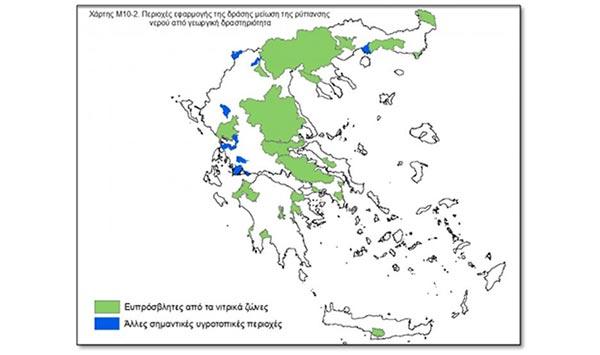 περιοχές νιτρορύπανσης