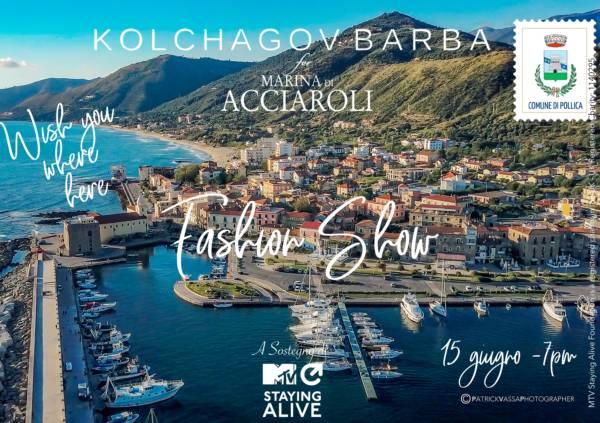 Cruise Collection Invitation (1)
