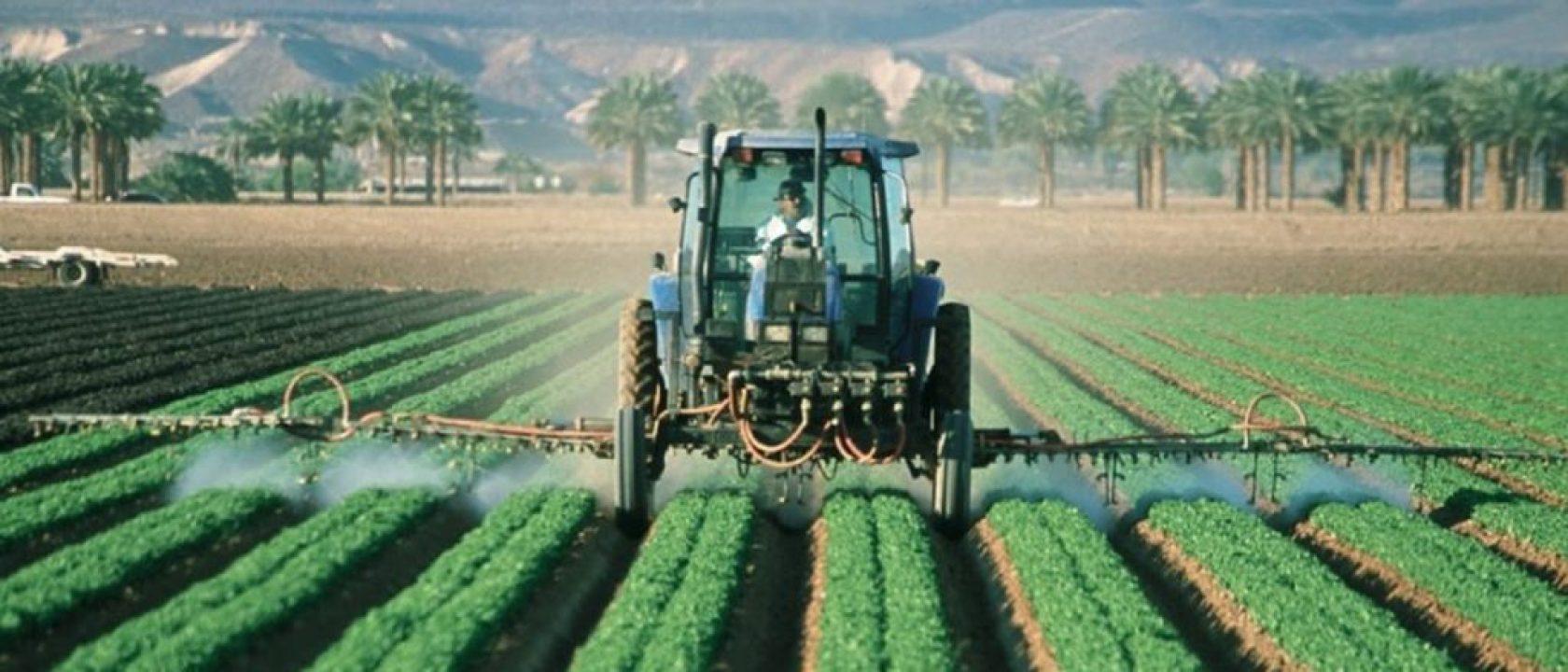 Noticias de agricultura
