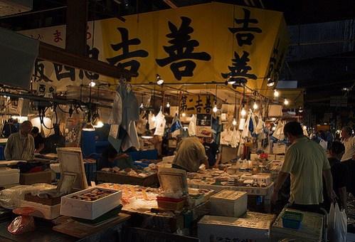 Tsukiji Fish Market - Tokyo
