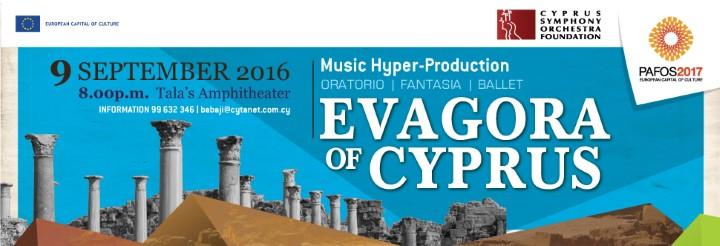 Pafos2017 Evagora of Cyprus
