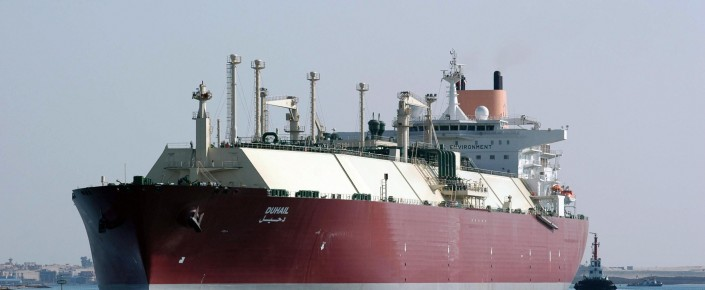 Qatari Liquefied Natural Gas (LNG) carri