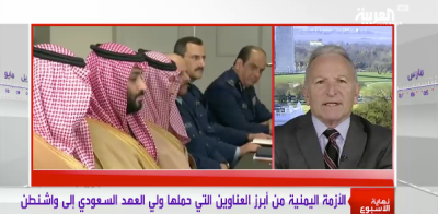 Seche_Al Arabiya