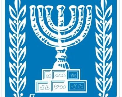 מדינת ישראל.