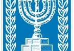 של מי המדינה הזאת? האזרחים אנו במדינת ישראל?