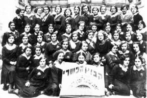 """כיתת הבוגרות השנייה של """"בית יעקב"""", 1934, לודז'. צילום: ויקפדיה"""