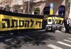 יום השואה פינת מאה שערים, או: למה בעצם אנחנו לא עומדים בצפירה?