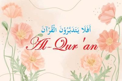 tadabbur-al-quran