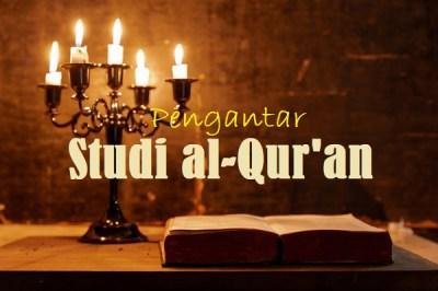 pengantar-studi-al-quran