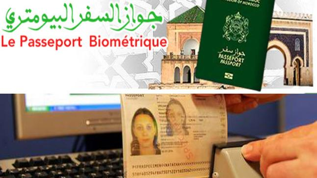 تصنيف جديد .. الباسبور المغربي يتقدم في الترتيب العالمي