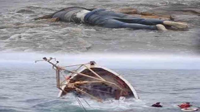 بحر مدينة بوجدور يلفظ جثة بحار تعرض للغرق