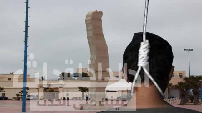 عـــاجل .. العثور على جثة شاب معلقة في حبل بمدينة الداخلة