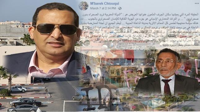 """""""امبارك اشتوكي"""" يُعلن انسجابه من مُساندة بلدية الداخلة لهذا السبب.."""