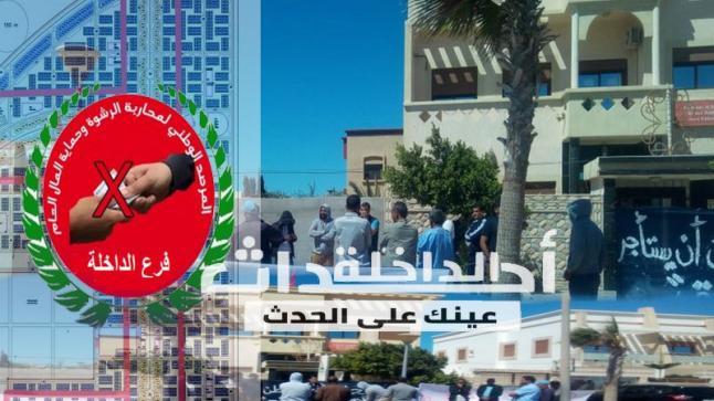 وقفة احتاجية أمام مقر العمران بالداخلة والمرصد الوطني لحماية المال العام يدخل على الخط