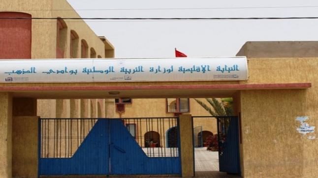 تلاميذ المؤسسات التعليمية بالداخلة يحتجون بسبب الأساتذة المتعاقدين