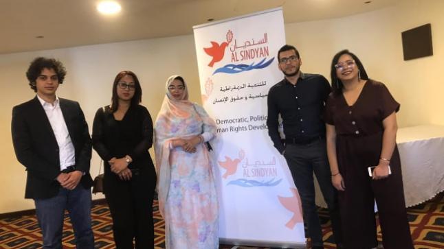 كاتبة الشبيبة الإتحادية بالداخلة تشارك في تدريب القادة الشباب في الشرق الأوسط و شمال افريقيا بالاردن