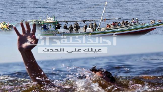 خطير .. فقدان بحار غرقاً بعرض سواحل الداخلة