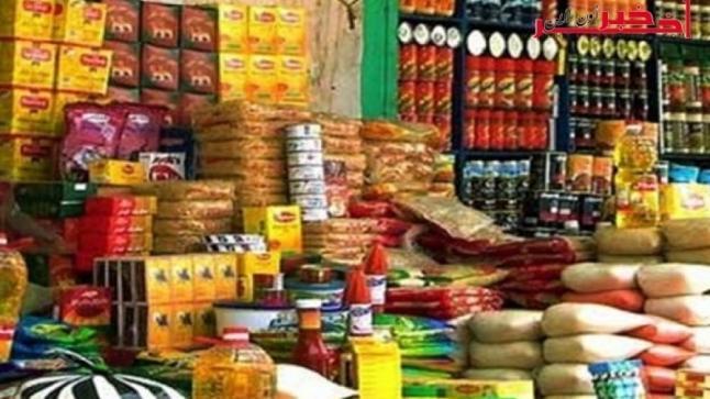 مع حلول رمضان..أسعار المواد الغذائية تسجل زيادات صاروخية