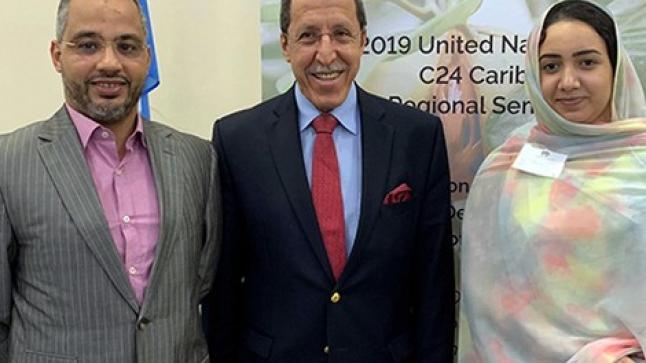 السفيرعمر هلال يستعرض الحقائق التاريخية والقانونية والسياسية حول مغربية الصحراء أمام لجنة تصفية الاستعمار في غرينادا