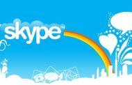 احدث برنامج سكايب Skype 7.6 تحميل برابط مباشر