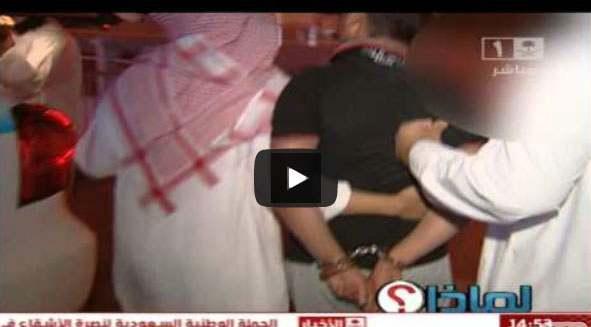 فيديو لحظة إلقاء القبض على شاب قام بابتزاز فتاة