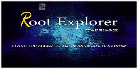 تحميل تطبيق Root Explorer لأجهزة الأندرويد