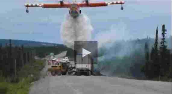 فيديو براعة طيار في مواجهة حريق حادث خطير