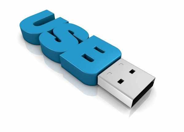 USBDeview برنامج لحذف التعريفات الغير مهمة وتسريع الكمبيوتر