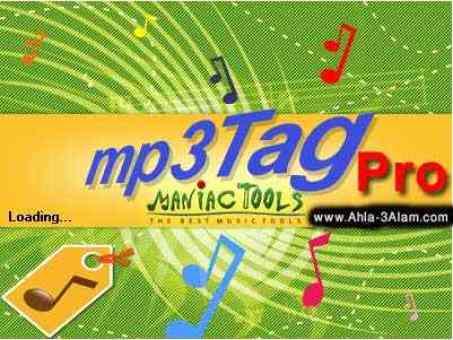 برنامج Mp3tag لتعديل وتحرير معلومات المقاطع الصوتية