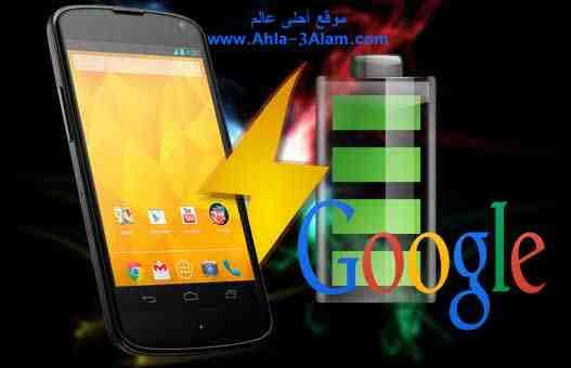 بطارية جوجل المتطورة لأجهزة المستقبل بين يدي العلماء