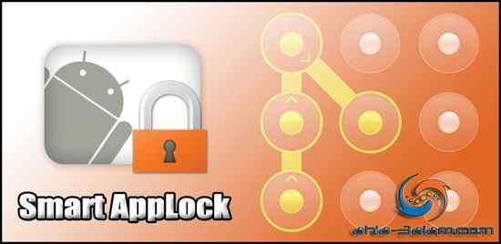 تطبيق قفل الصور والفيديو والكثير من الميزات Super AppLock