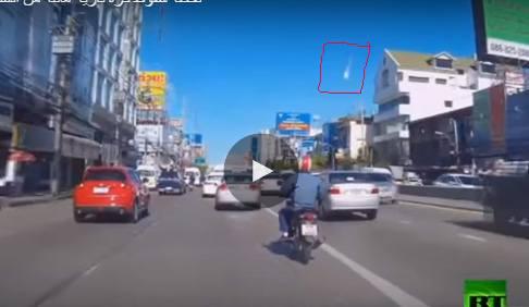 فيديو نيزك ضخم في سماء تايلاند يسقط بشكل كرة نارية ضخمة
