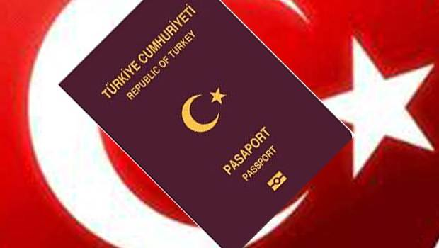 الجنسية التركية للسوريين اصبحة متاحة من الداخلية التركية