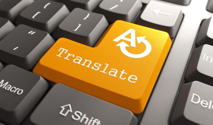 أهمية الترجمة الاحترافية للمواقع الالكترونية والتسويق بالفيديو