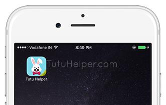 تطبيق توتو هيلبر للايفون