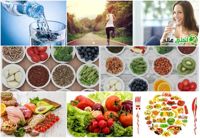 أسباب الرشاقة الطبيعية, اسباب الرشاقة, الرشاقة الطبيعية, كيف أكون رشيقة,التغذية الصحية,نصائح للتغذية الصحية, نصائح للتغذية, تغذية صحية, موقع احلى عالم, أحلى عالم, الصحة, التغذاء الصحي, ريجيم طبيعي, رشاقة طبيعية, كيف أكون رشيقة طبيعي, الرشاقة الطبيعية