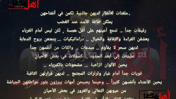 أهل مصر حظك اليوم برج الأسد اليوم السبت 15 سبتمبر 2018