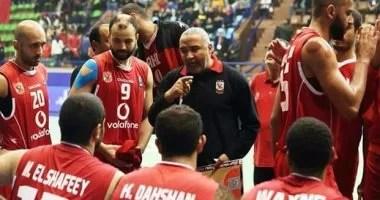 كرة السلة : مواعيد لقاءات الأهلي مع سموحة في دوري ابطال افريقيا