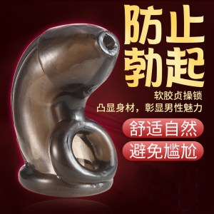 alternative fun soft rubber sleeve anti-hand chastity lock male chastity device lock fine delay sleeve adult products