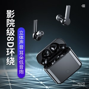bluetooth headset explosion models in-ear wireless private model pop-up window sports magnetic attraction new