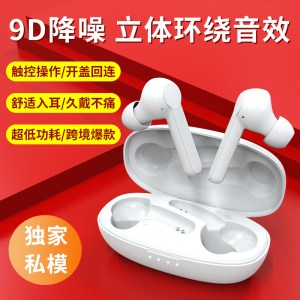 Bluetooth Headset Explosion Binaural Auto Power On Stereo True Wireless Bluetooth Headset