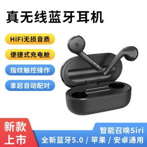 black technology bluetooth headset true wireless binaural stereo sports headset with charging bin source factory