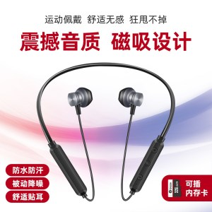 Amazon explosion neck hanging sports Bluetooth headset binaural in-ear music headphones metal magnetic Bluetooth headset