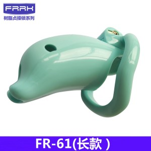 adult natural resin chastity lock male penis lock chastity device derailment or color artifact penis confinement cage